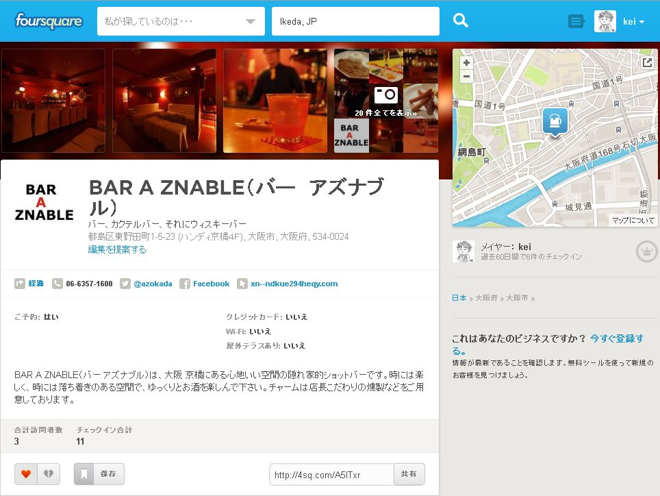 Foursquare - BAR A ZNABLE